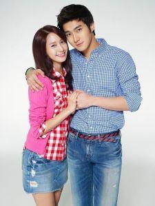 Im_Yoona_Choi_Si_Won_14062010192105