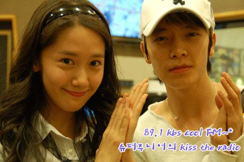 Donghae yoona dating rumor